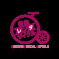 阪急レンタサイクル