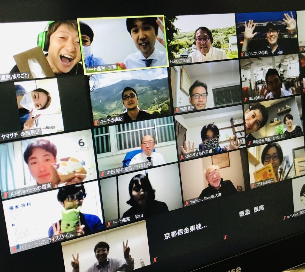 洛西高架下大学オンライン開催のZOOM画面